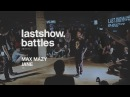 Lastshow.battles hip-hop 1x1 | 1/8 of final | Jane vs. Max Mazy