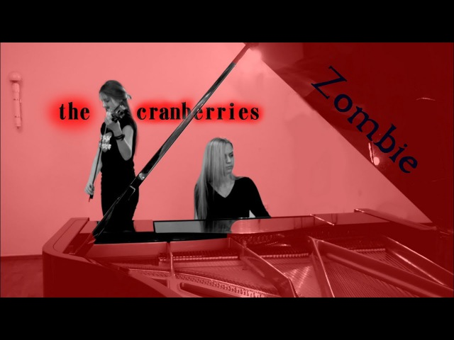 The Cranberries - Zombie (piano/violin cover)
