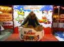 Гигантские Киндер Сюрпризы Играю на Барабанах Прогулка по ночному Киеву Kinder Surprise