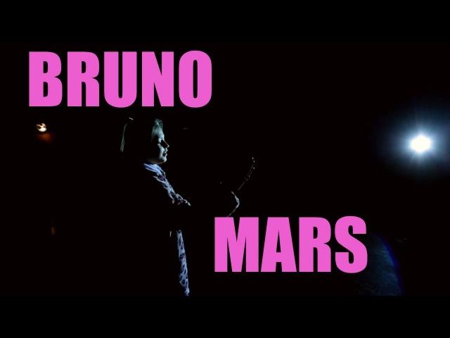 Bruno Mars l A.S.Klimov