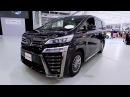 2018 Toyota Vellfire Hybrid walkaround