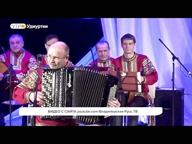 Юбилей Чайковского и приезд Рязанского хора