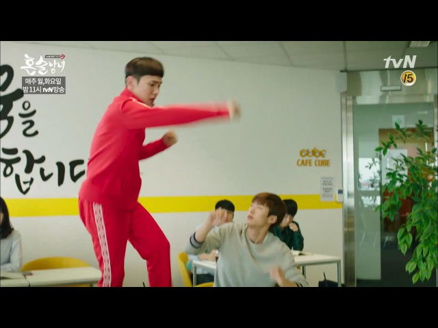 160919 tvN 혼술남녀 E05 SHINee Key - Lucifer