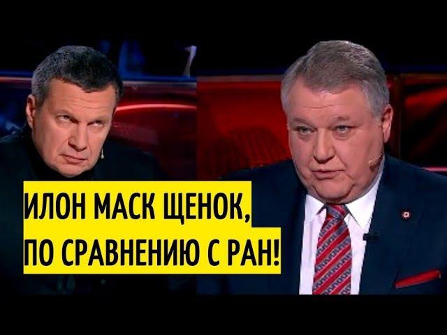 Доктор математических наук Ковальчук рассказал ПРАВДУ о российской науке Соловьев МЫЧАЛ от шока