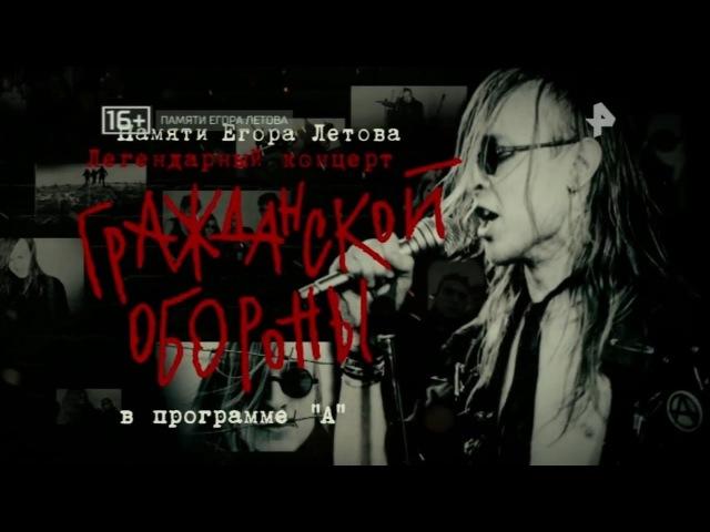 РЕН ТВ. Программа