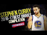 Stephen Curry 2016-17 Season BEST DRIVES Compilation Part2 - NASTY Handles, NO Threes!