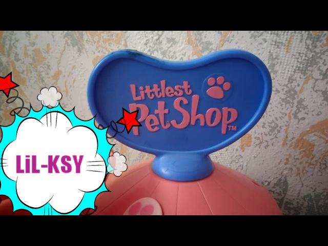 Обзор на мой любимый домик Littlest PetShop