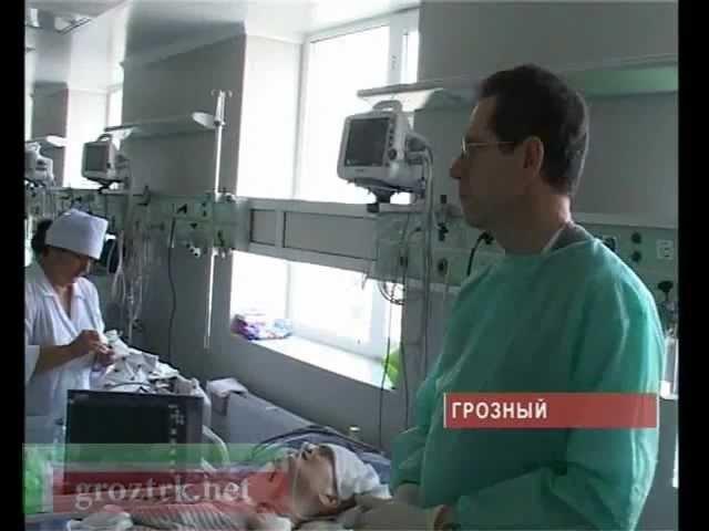 На помощь больной прибыли врачи из Москвы Чечня.