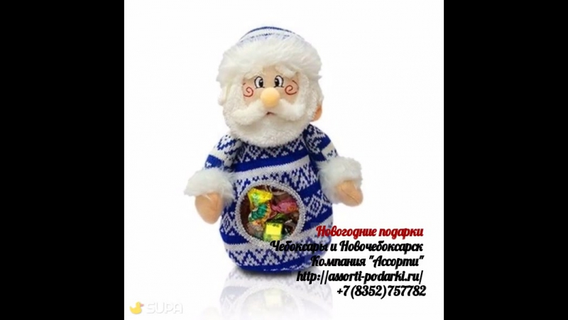 Новогодние подарки! assorti-podarki.ru/