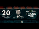 Merci, Arsene | Best Moments | 1996-2018 | empire_fv