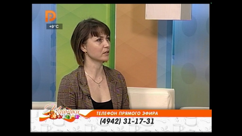 чайники 26 04 Полина Железова врач аллерголог