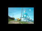 Начало большого путешествия на Байкал