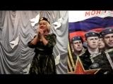 АЛЁНА ТРЕТЬЯКОВА - песня С ТОБОЙ И ЗА ТЕБЯ, РОССИЯ!!! (10.02.2018год), автор- МИЛА ТРЕТЬЯК