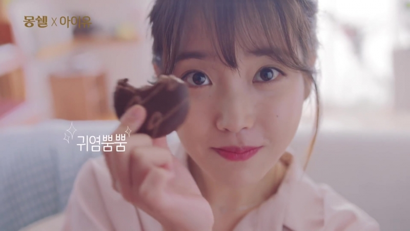 [CF] 180321 @ IU for Lotte Confectionery Mongshell CF