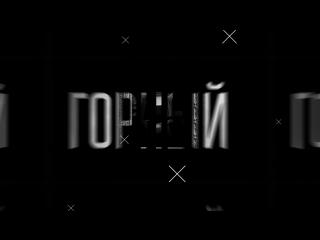trailer: 3 смена МДЦ АРТЕК 2018
