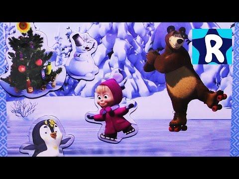 ★ Маша и Медведь 5 Игр Обзор Новые Серии Маша и Медведь от РОма Шоу Masha and the Bear Compilation