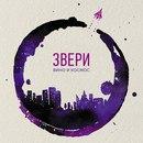 Роман Билык фото #28