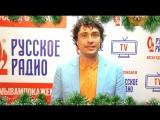 Дмитрий Оленин поздравляет с Новым годом!