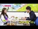 Молодожены 4 / We got Married 4 Song Jae Rim Kim So Eun - 17 эпизод озвучка Softbox