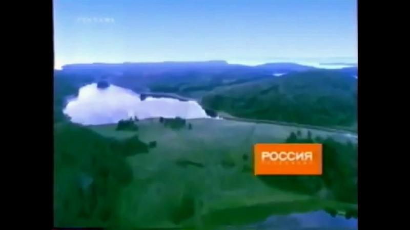 Рекламные Заставки (Россия, 01.04-21.06.2004) Летает через Россию