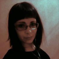 Ильмира Хазиева
