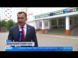 В Госдуме обсуждают законопроект о преподавании национальных языков в России