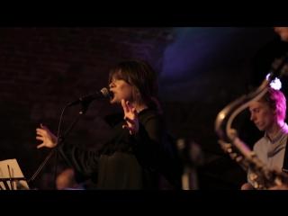 Lavanda Jazz - В нашем порту