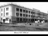 Новый детский сад Сталинска, 1937 г.