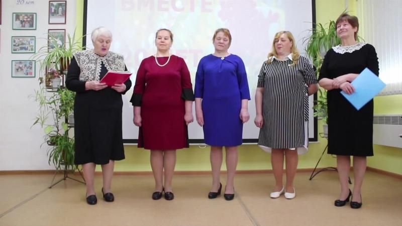 КЛУБУ ЗОЛОТОЙ ВОЗРАСТ Г.УСТЮЖНЫ - 20 ЛЕТ