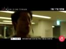 Terceira parte do diálogo de Steven Yeun em divulgação de Burning,no Talk Event.