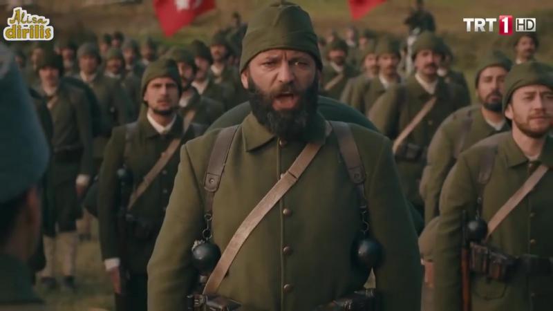 1 серия. Турецкие солдаты