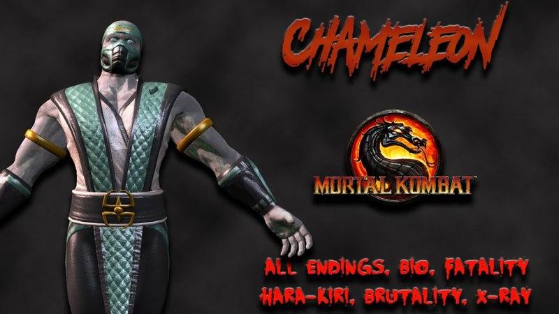 Mortal Kombat - All Fatality, Bio, Ending - Chameleon
