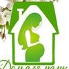 """""""Дом для мамы"""" - Магнитогорск, ул. Галиуллина 19"""