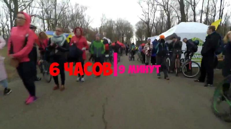 Велосотка Одесса от старта до финиша за 3 минуты
