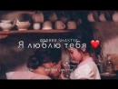 Любите своих Мам всегда 24 часа в сутках каждый день и год и всю жизнь и не только на 8-марта мы не вечны.... и сестёр и дочек и