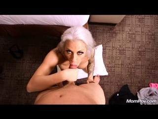 [Mompov.com] Alyssa [Anal, Casting, POV, MILF, порно,  секс,  Blowjob, зрелая,  мамочка]