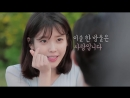 [CF] 180502 @ IU Park Seo Joon for Chamisul Soju - ALL NEW TVC Making Video
