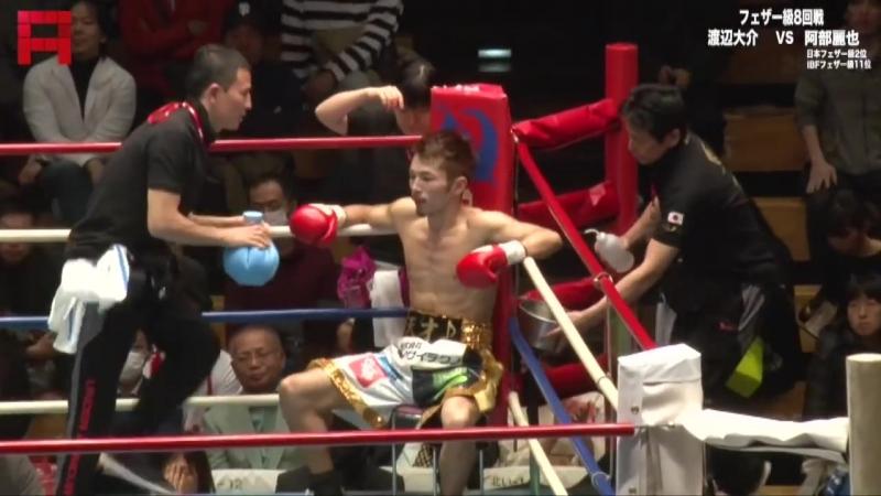 Abe Akiya vs Daisuke Watanabe