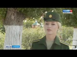 Первокурсники Вольского военного института МТО приняли присягу