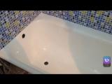 Реставрация ванны ДО и ПОСЛЕ
