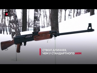 Снайперская винтовка на базе #АКМ , опытная #КраснаяАрмия #100летКраснойАрмии