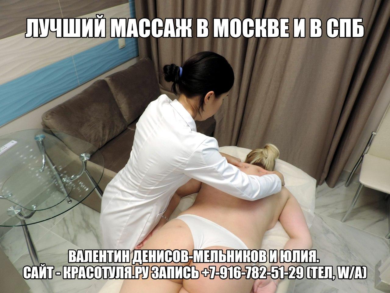 Бисексуальный парный массаж в москве