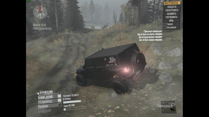 MudRunner_jeep_wrangler_rubicon
