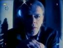 Гребенщиков и Бутусов (Наутилус Помпилиус) - Нежный Вампир