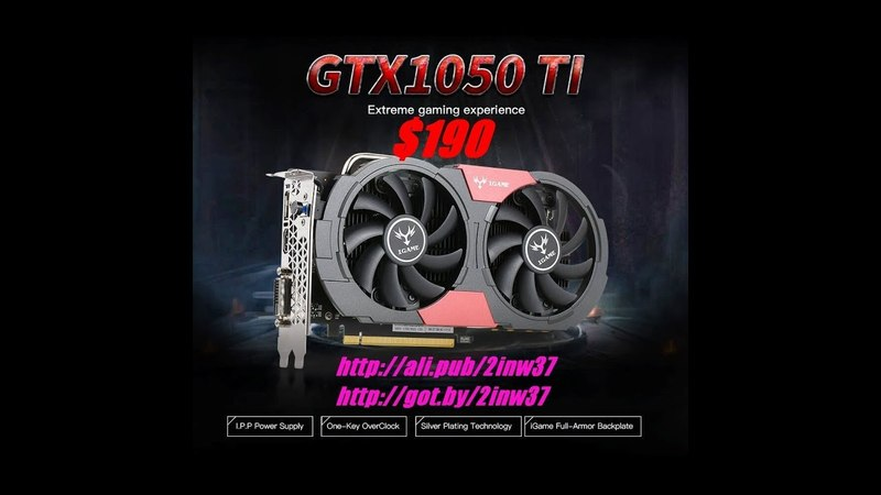 Colorful, GTX 1050Ti, Видеокарта, NVIDIA, GeForce, 4 ГБ, GDDR5, 128bit, 2018