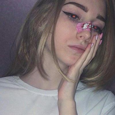 Анастасия Гурьева