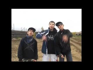 G-Boys - Это не клан