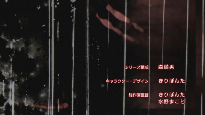 Один из отвергнутых: Изгой опенинг / Hitori no Shita: The Outcast OP