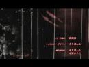 Один из отвергнутых Изгой опенинг Hitori no Shita The Outcast OP