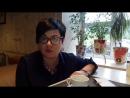 ❤Ольга Наумова - психолог по семейным отношениям, «ЭКО-развитие» ❤